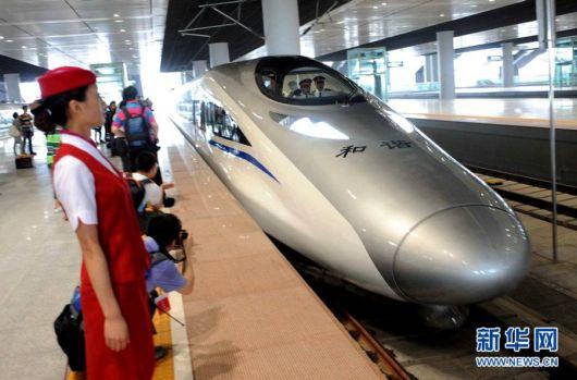 Wonderful Architecture Of Chinese Railroads