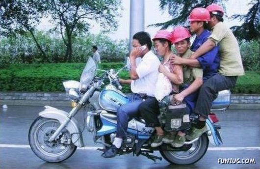 It Happens Only In China