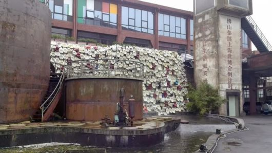 A Waterfall Built With Recycled Toilets